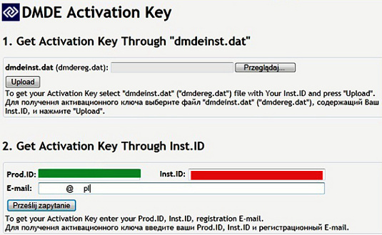 Aktywacja klucza DMDE do pliku