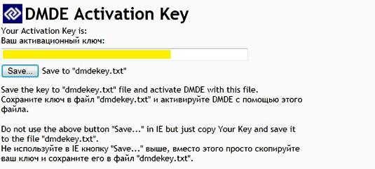 Aktywacja DMDE - Zapisanie wygenerowanego klucza do pliku